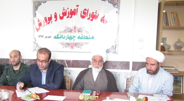 جلسه شورای آموزش و پرورش منطقه چهاردانگه، برگزار شد