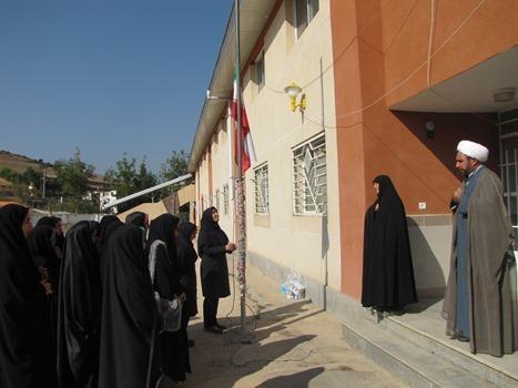 مانور بازگشایی مدارس در منطقه چهاردانگه به اجرا در آمد