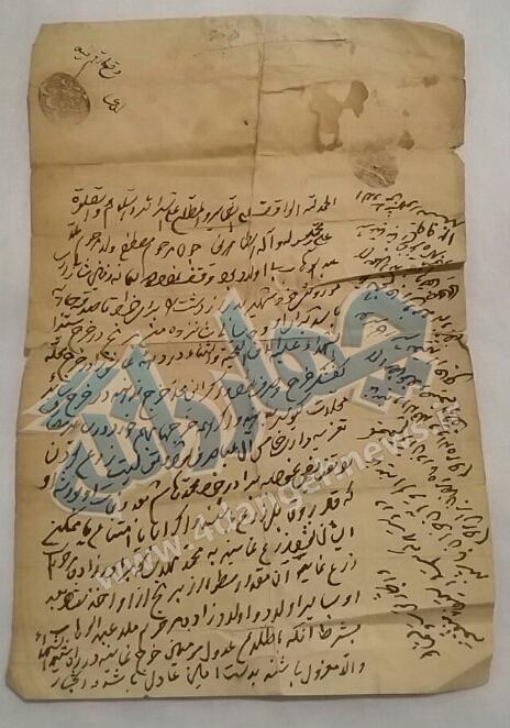 وقف نامه ۱۴۰ ساله در شهر کیاسر + عکس