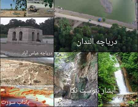 آشکار شدن شوک اقلیمی در مازندران