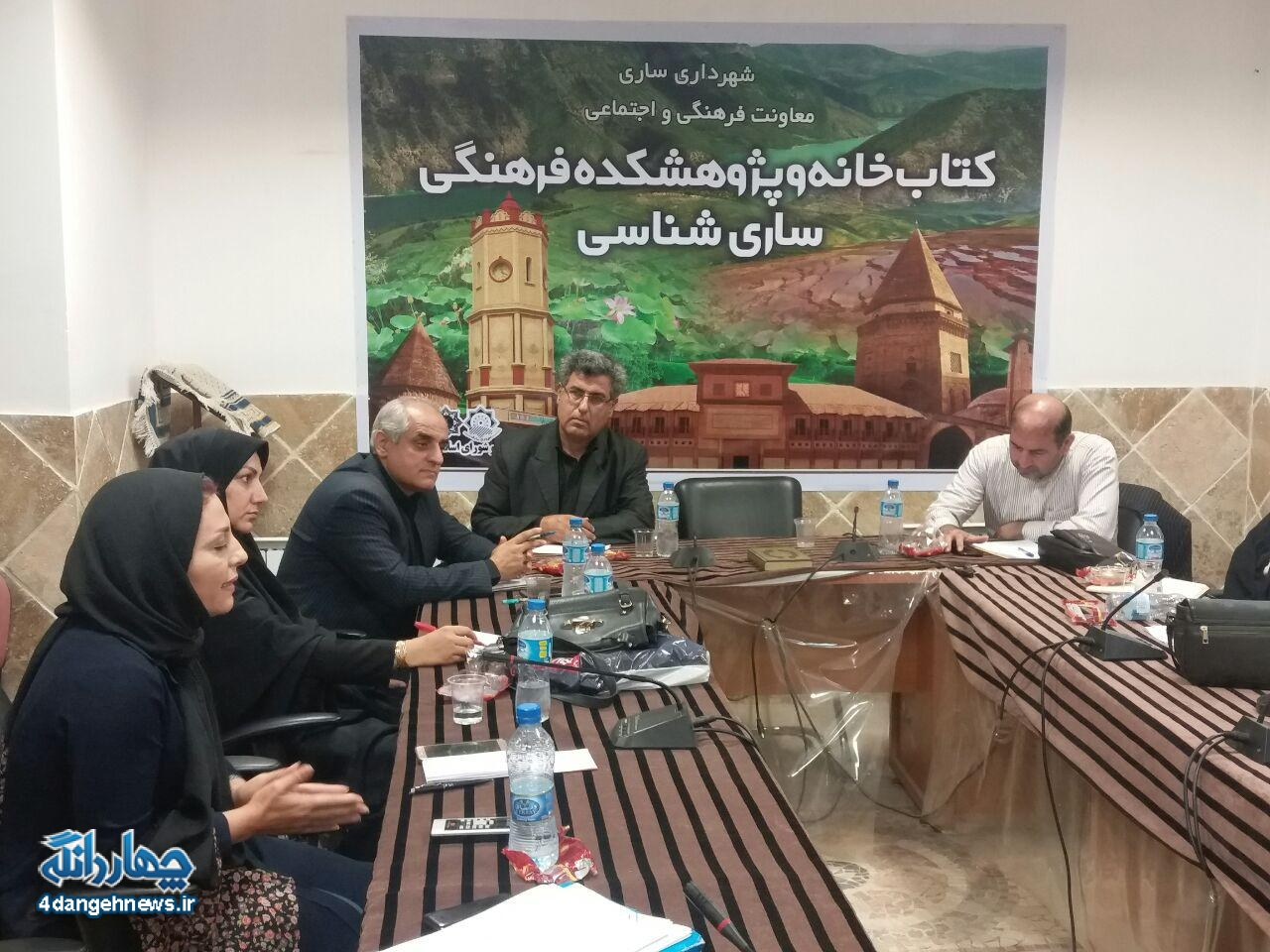 برگزاری نشست ستاد اجرایی بزرگداشت روز مازندران
