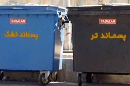طرح تفکیک زباله در مازندران فراگیر شود
