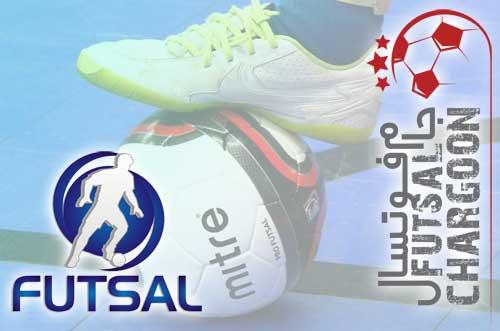 برگزاری یک دوره مسابقات فوتسال به صورت لیگ هفته ای در کیاسر