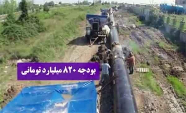 خط کیاسر - نکا سبب پایداری گازرسانی در شمال کشور شد
