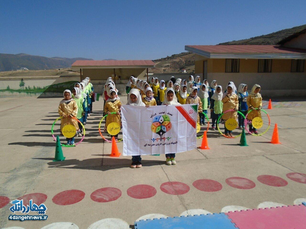 گزارش تصویری از افتتاح المپیاد ورزشی درون مدرسه ای منطقه چهاردانگه