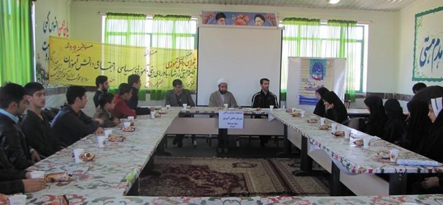 انتخابات هیأت رییسه شورای دانش آموزی منطقه چهاردانگه برگزار شد