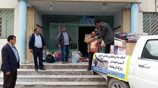 دانش آموزان و فرهنگیان منطقه چهارانگه 40 میلیون ریال به زلزله زدگان کرمانشاه کمک کردند