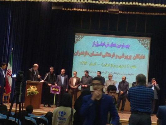 تجلیل از برترین های عرصه پرورشی منطقه چهاردانگه در استان