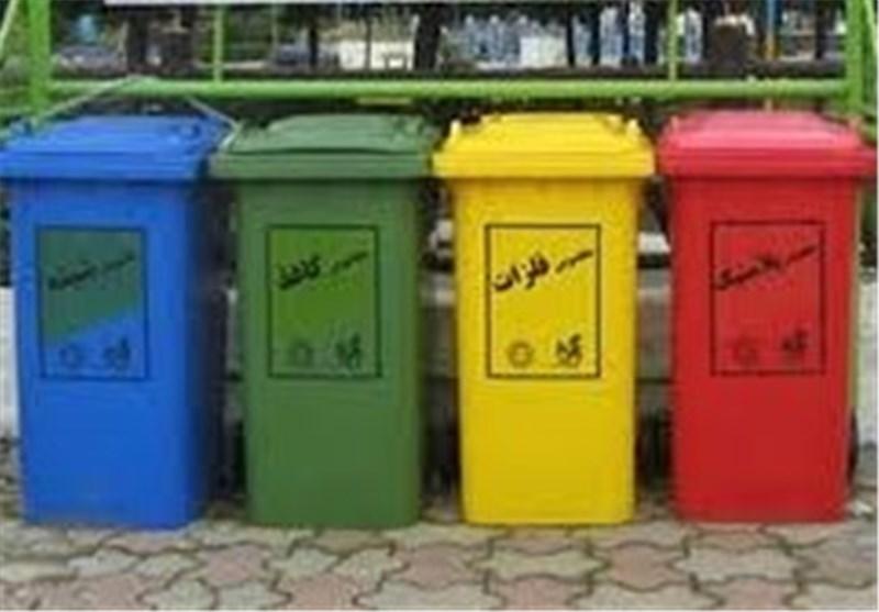 طرح تفکیک زباله از مبدا در کیاسر اجرا میشود