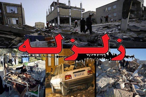 بسیج چهاردانگه 245 میلیون ریال به زلزله زدگان استان کرمانشاه  اهداء نمودند.