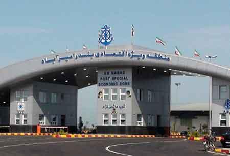 تصویب منطقه آزاد امیرآباد بهشهر در وزارت راه و شهرسازی