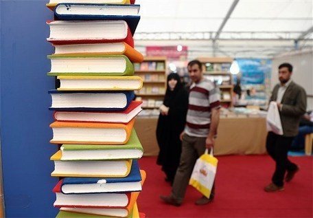 نمایشگاه کتاب ساری ۲۰آبان گشایش می یابد