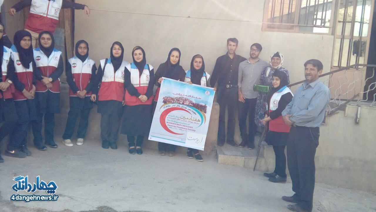 اجرای برنامه دست های مهربان در روستای اروست + تصاویر