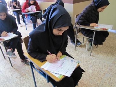 آزمون رایگان « بنیاد علوی»برای دانش آموزان  متوسطه دوم و پیش دانشگاهی برگزار شد