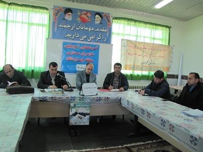 برگزاری جلسه مدیران مدارس منطقه چهاردانگه