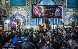 گزارش تصویری از مراسم هشتمین سالگرد در گذشت حاج علی کردان