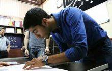 رسمی: ثبت قرارداد محسن کریمی با استقلال