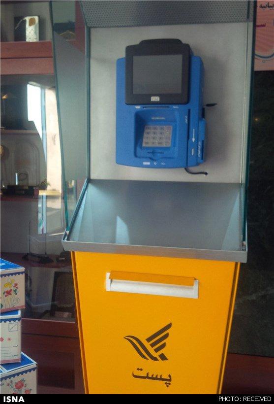 صندوقهای زردرنگی که به خاطرهها میپیوندد