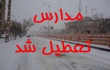 تعطیلی مدارس مازندران بهعلت برودت هوا