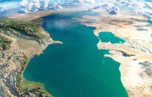 معرفی اوضاع طبیعی و جغرافیائی دریای مازندران