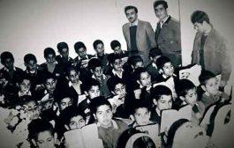 تصاویر قدیمی از دبستان انوری کیاسر