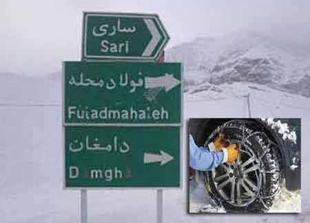 barf-jadeh