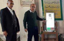 اجرای طرح ویزیت رایگان ( بینایی سنجی) در چهاردانگه ( عکس )