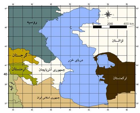 نام های دریای مازندران