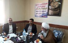 جلسه هم اندیشی کمیسیون فرهنگی اجتماعی شورای شهر کیاسر برگزار شد