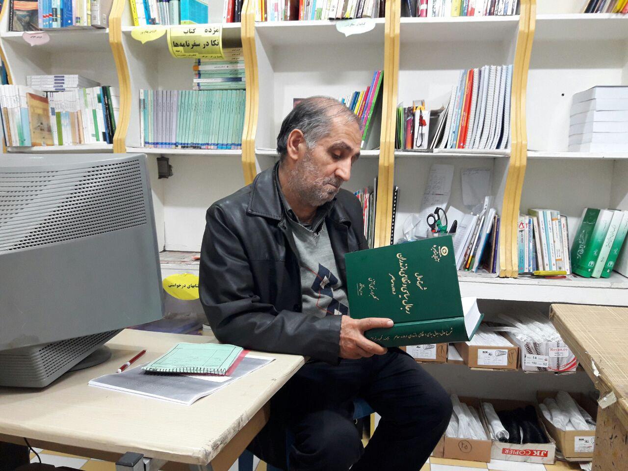 معرفی محقّق و مدرّس نمونه کشوری، گلبرار رئیسی آتنی + تصاویر