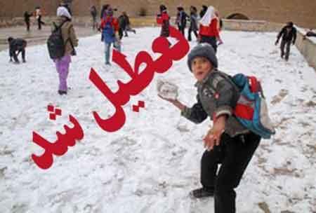ادامه بارش سنگین برف در چهاردانگه / مدارس در دو نوبت تعطیل است