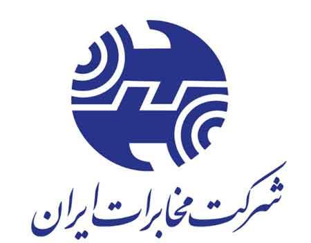 قطع پوشش مخابراتی منطقه چهاردانگه ساری