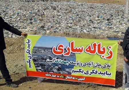 از انتظار 12 ساله برای توقف حمل زباله به چهاردانگه تا وعدههای توخالی
