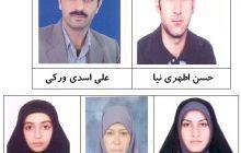 کسب 5 عنوان برتر استان توسط فرهنگیان چهاردانگه