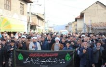 مراسم تشییع جنازه با شکوه شهید گمنام در شهر کیاسر برگزار شد