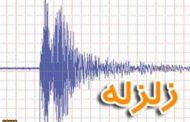 وقوع زلزله سه و نیم ریشتری در رامسر