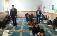 مسابقات دانش آموزی نماز، قرآن و عترت در منطقه چهاردانگه برگزار شد