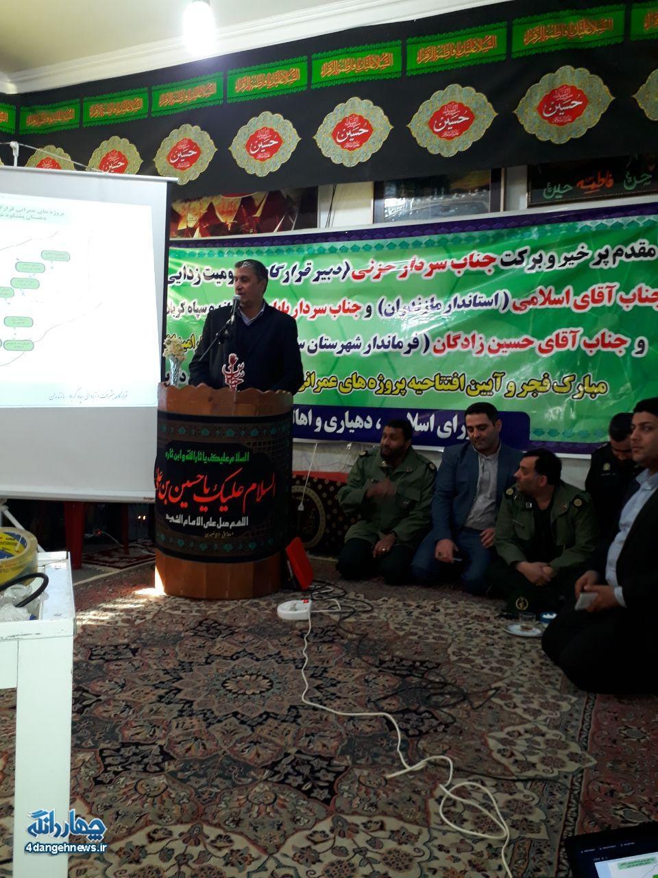 دفتر نمایندگی گردشگری در منطقه چهاردانگه راهاندازی شود