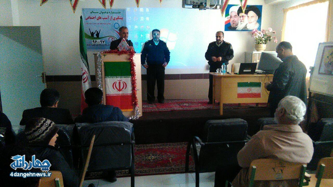 جلسه پیشگیری از آسیب های اجتماعی در دبیرستان امام حسن مجتبی(ع) برگزار شد