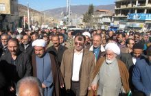 حماسه تماشایی راهپیمایی مردم شهر کیاسر در 22 بهمن1396