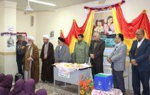جشن احسان و نیکوکاری  در مدارس منطقه چهاردانگه برگزار شد