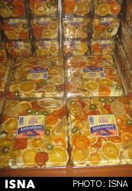 صادرات میوههای خشک ظرفیتی برای کارآفرینی زنان روستایی