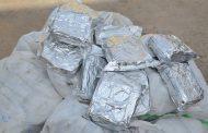 کشف بیش از سه تن انواع مواد مخدر در مازندران