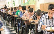 کیش و مات سودجویان در طرح حذف آزمون ورودی مدارس