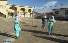 تاریخچه تاسیس دبستان دخترانه فردوسی کیاسر