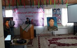 گزارش تصویری از سومین یادواره شهدای دانش آموز و فرهنگی منطقه چهاردانگه