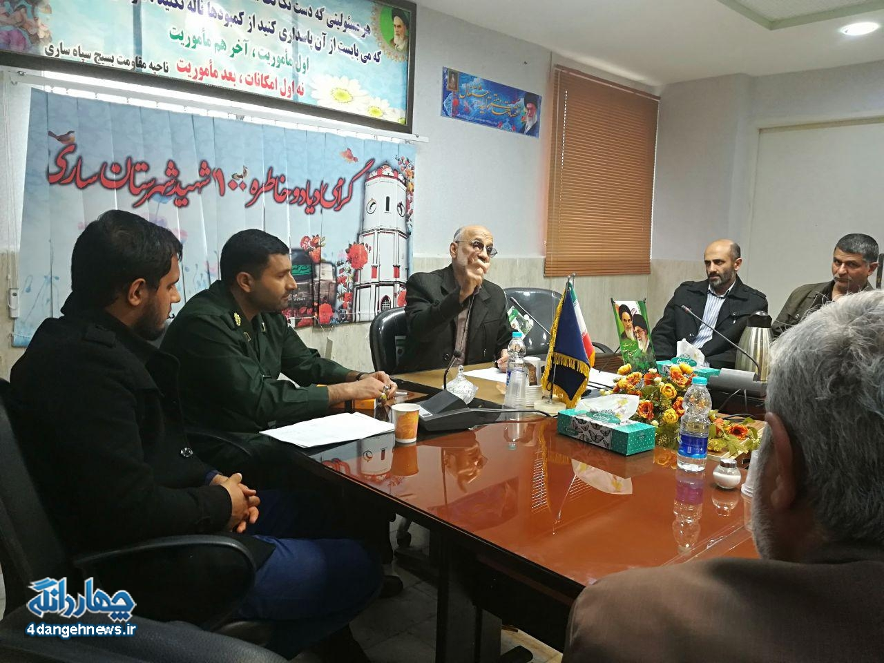 جلسه توجیهی امر به معروف و نهی از منکر سپاه چهاردانگه برگزار شد + تصاویر