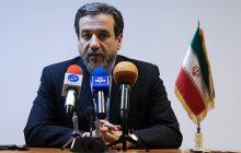عراقچی: وزارت خارجه بحث مدیریت منابع آبی را در دستور کار خود قرار داده است
