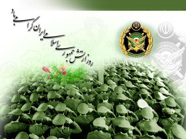 گفتوگو با یک ارتشی بازنشسته در مازندران