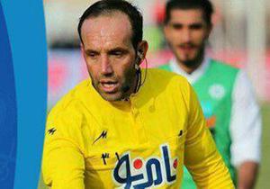 سید وحید کاظمی در لیست الیت کنفدراسیون فوتبال آسیا قرار گرفت
